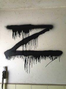 Graffiti Juli 2016